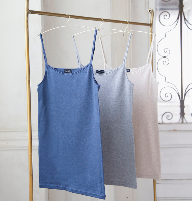 Cotton Satin Camisole